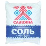"""Соль пищевая 1 кг, """"Славяна"""", мелкая, пэт пакет"""