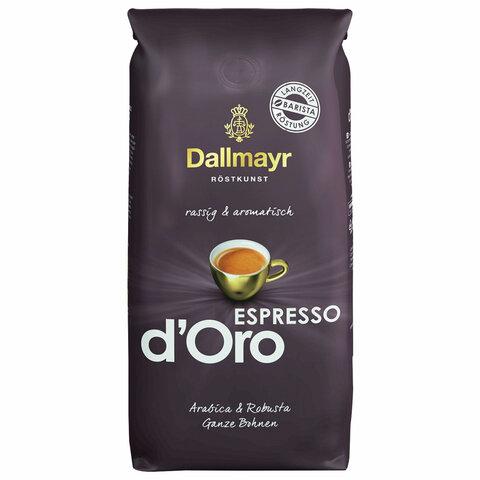 Кофе в зернах DALLMAYR (Даллмайер)