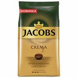 """Кофе в зернах JACOBS """"Crema"""", 1000 г, вакуумная упаковка, 8051592"""