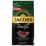 """Кофе молотый JACOBS """"Espresso"""", 230 г, вакуумная упаковка, 8051223"""