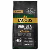 """Кофе молотый JACOBS """"Barista Editions Crema"""", 230 г, вакуумная упаковка, 8052364"""