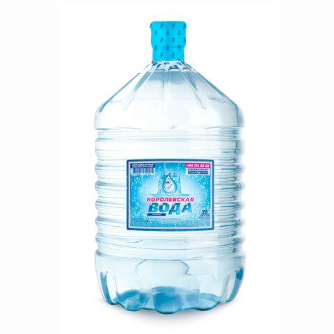 Вода питьевая для кулера негазированная КОРОЛЕВСКАЯ ВОДА 19 л, одноразовая бутыль
