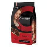 """Кофе в зернах COFFESSO """"Classico"""", 100% арабика, 1000 г, вакуумная упаковка, 100895"""