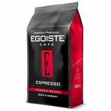 """Кофе в зернах EGOISTE """"Espresso"""", арабика 100%, 1000 г, вакуумная упаковка, EG10004021"""