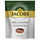 """Кофе молотый в растворимом JACOBS """"Millicano"""", сублимированный, 200 г, мягкая упаковка, 8052484"""