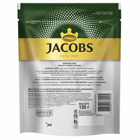 Кофе молотый в растворимом JACOBS
