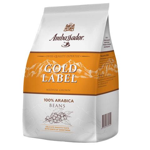 Кофе в зернах AMBASSADOR