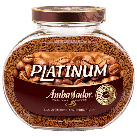 Кофе растворимый AMBASSADOR