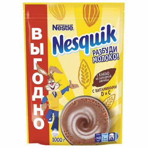 Какао-напиток быстрорастворимый NESQUIK