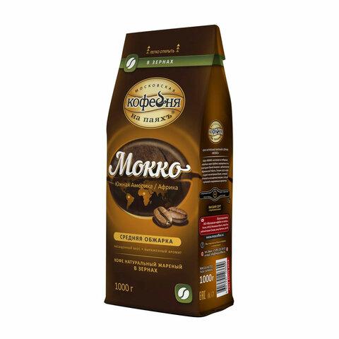 Кофе в зернах МОСКОВСКАЯ КОФЕЙНЯ НА ПАЯХЪ