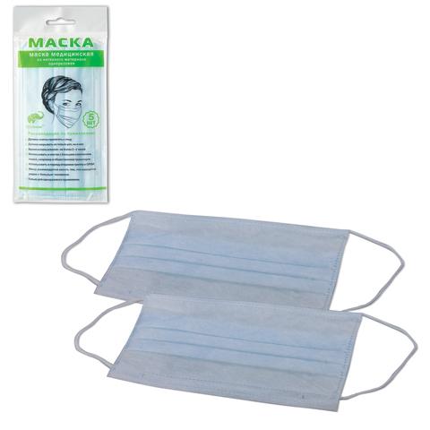 Купить маски медицинские оптом от производителя