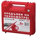 Аптечка первой помощи автомобильная ФЭСТ, футляр из полистирола, состав - по приказу №325