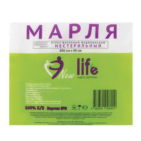 Марля медицинская отбеленная NEW LIFE отрез 5 м, плотность 36 (±2) г/м2