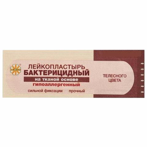 Лейкопластырь бактерицидный LEIKO комплект 1000 шт., 2,5х7,2 см, тканевая основа, телесный, 213176