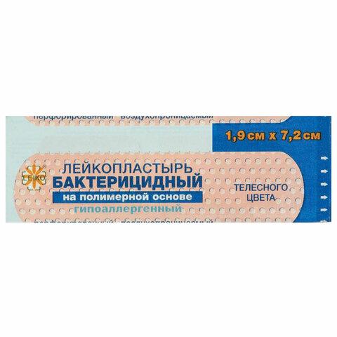 Лейкопластырь бактерицидный LEIKO комплект 1000 шт., 1,9х7,2 см, полимерная основа, телесный, 213575
