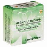 Лейкопластырь медицинский фиксирующий в рулоне LEIKO 2х500 см, на нетканой хлопчатобумажной основе, в картонной коробке, 531724