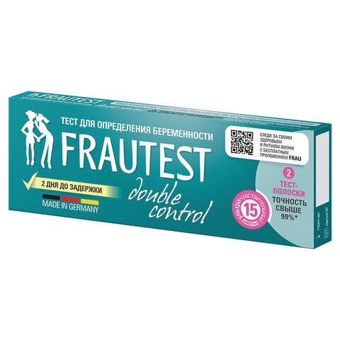 Тест на определение беременности FRAUTEST DOUBLE CONTROL, тест-полоска, 2 шт., 102010021