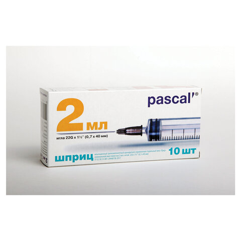 Шприц 3-х компонентный PASCAL, 2 мл, КОМПЛЕКТ 10 шт. в коробке, игла 0,7х40 - 22G, ш/, 120207