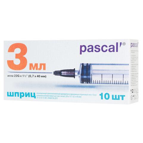 Шприц 3-х компонентный PASCAL, 3 мл, КОМПЛЕКТ 10 шт., в коробке, игла 0,7х40 - 22G, 120307