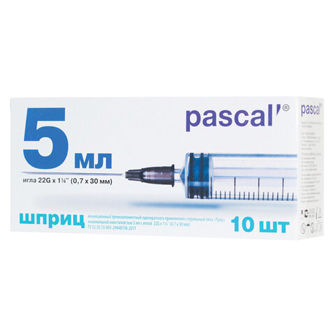 Шприц 3-х компонентный PASCAL, 5 мл, КОМПЛЕКТ 10 шт., в коробке, игла 0,7х30 - 22G, 120406