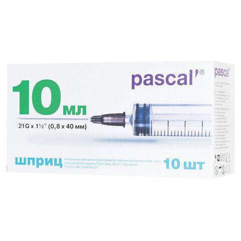 Шприц 3-х компонентный PASCAL, 10 мл, КОМПЛЕКТ 10 шт., в коробке, игла 0,8х40 - 21G, 120508
