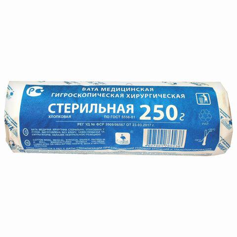 Вата хирургическая стерильная НИКА 250 гр