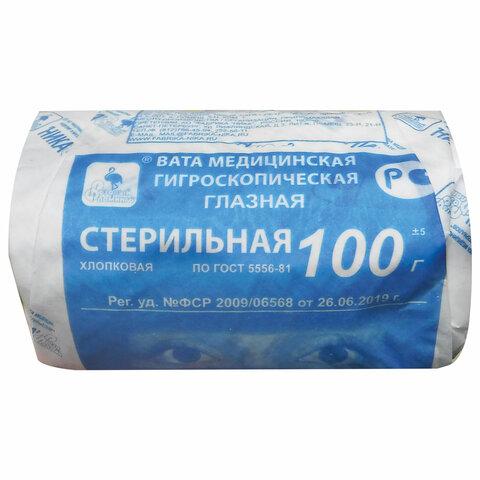 Вата глазная стерильная НИКА 100 г