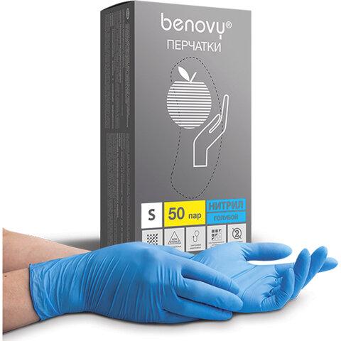 Перчатки нитриловые смотровые КОМПЛЕКТ 50 пар (100 шт.), размер S (малый), голубые, BENOVY Nitrile Chlorinated