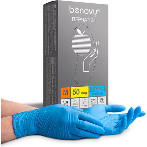 Перчатки нитриловые смотровые КОМПЛЕКТ 50 пар (100 шт.), размер M (средний), голубые, BENOVY Nitrile Chlorinated
