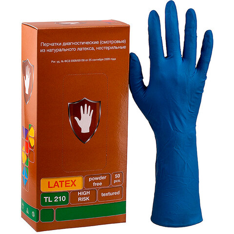 Перчатки латексные смотровые КОМПЛЕКТ 25 пар (50 шт.), XL (очень большой), синие, SAFE&CARE High Risk DL/TL210