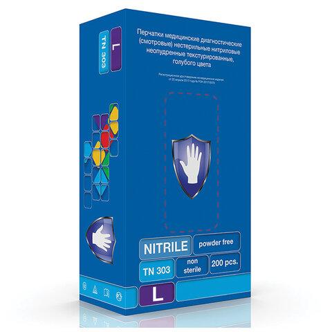Перчатки нитриловые смотровые КОМПЛЕКТ 100 пар (200 шт.), размер L (большой), голубые, SAFE&CARE, TN 303