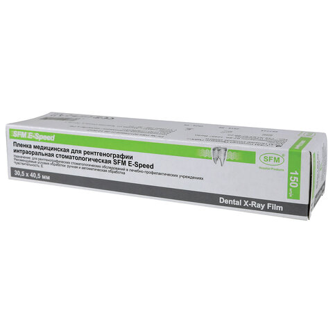 Рентгеновская пленка стоматологическая SFM E-SPEED, КОМПЛЕКТ 150 листов, 30,5х40,5 мм, 629151