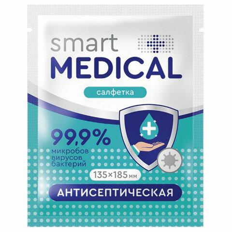 Антисептическая салфетка в индивидуальной упаковке SMART MEDICAL, 135х185 мм, 72032