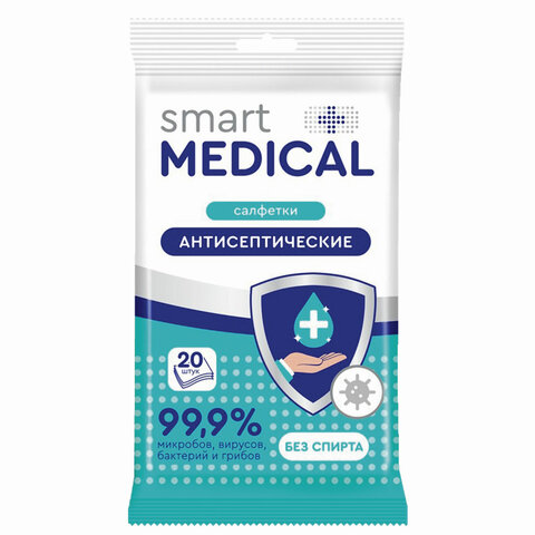 Антисептические салфетки влажные 20 штук SMART MEDICAL, без спирта, 72033
