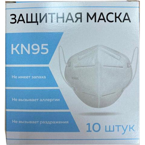 Респиратор (полумаска фильтрующая) КОМПЛЕКТ 10 шт., МЕДИЦИНСКИЙ без клапана, FFP2, складной, KN95, 00999Х04730