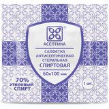 Спиртовые салфетки антисептические 60x100 мм КОМПЛЕКТ 400 шт., АСЕПТИКА, короб, АФ01676-МО05