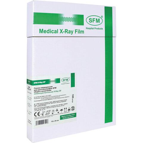Рентгеновская пленка зеленочувствительная, SFM X-Ray GF, КОМПЛЕКТ 100 л., 18х24 см, 629093