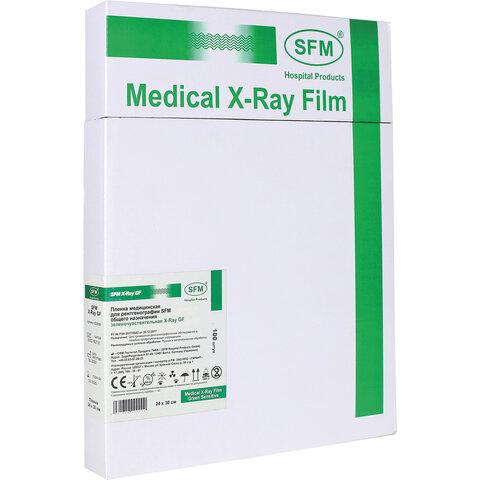 Рентгеновская пленка зеленочувствительная, SFM X-Ray GF, КОМПЛЕКТ 100 л., 24х30 см, 629099