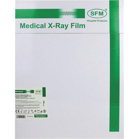 Рентгеновская пленка зеленочувствительная, SFM X-Ray GF, КОМПЛЕКТ 100 л., 30х40 см, 629105