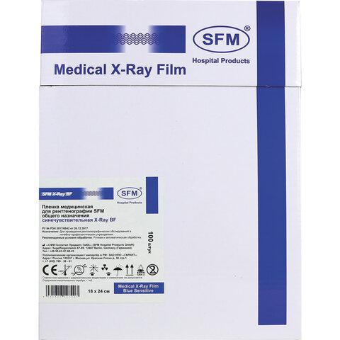 Рентгеновская пленка синечувствительная, SFM X-Ray BF, КОМПЛЕКТ 100 л., 18х24 см, 629027