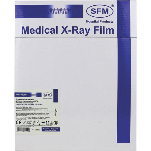Рентгеновская пленка синечувствительная, SFM X-Ray BF, КОМПЛЕКТ 100 л., 24х30 см, 629033