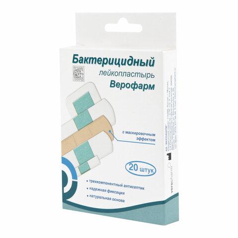 Набор лейкопластырей бактерицидных 20 шт. ВЕРОФАРМ, 4 размера, телесные, 20035854