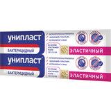 Лейкопластырь бактерицидный УНИПЛАСТ, полоска 1,9х7,2 см, нетканая основа, эластичный, 20024387