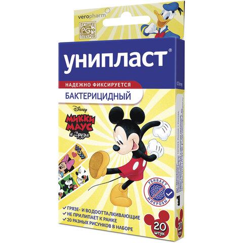 Набор детских лейкопластырей 20 шт. УНИПЛАСТ