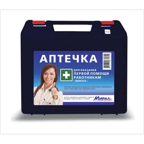 Аптечка первой помощи работникам, до 10 человек, переносной пластиковый футляр, состав по приказу №1331н, АРПФ