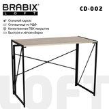 "Стол на металлокаркасе BRABIX ""LOFT CD-002"", 1000х500х750 мм, складной, цвет дуб натуральный, 641214"