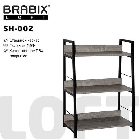 Стеллаж на металлокаркасе BRABIX