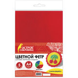 Цветной фетр для творчества, А4, ОСТРОВ СОКРОВИЩ, самоклеящийся, 5 листов, 5 цветов, толщина 2 мм, 660090