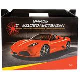 """Набор для первоклассника в подарочной упаковке HATBER """"Автомобили"""", Нп4 05321, Нп4_05321"""