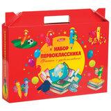 """Набор для первоклассника в подарочной упаковке HATBER """"Красный"""", Нп4 12645, Нп4_12645"""